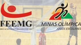 JEMG está na FEEMG! FEEMG assina convênio com o Governo de Minas e vai executar o JEMG/2013!