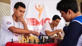 JEMG/2015 – Etapa estadual – Xadrez